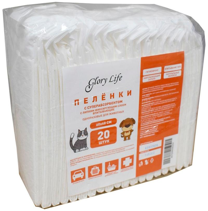 Пеленки впитывающие для животных с суперабсорбентом и липким слоем Glory Life 60 х 40 см (20 шт)