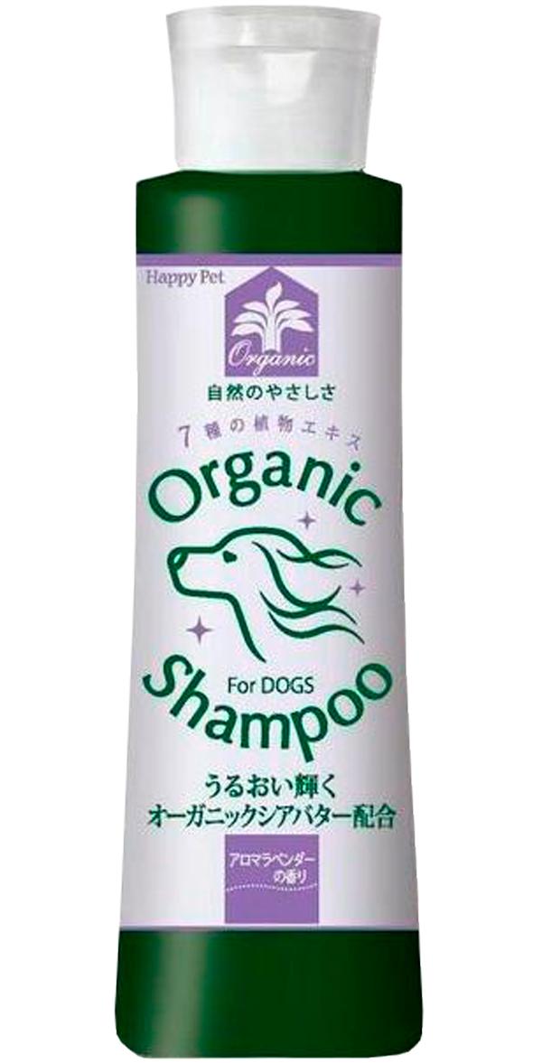 Шампунь для собак органический Premium Pet Japan с маслом Ши и ароматом лаванды 180 мл (1 шт)