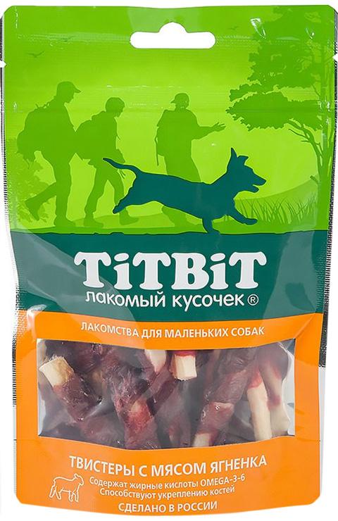 Лакомство Tit Bit лакомый кусочек для собак маленьких пород твистеры с мясом ягненка (50 гр) лакомство tit bit лакомый кусочек для собак маленьких и средних пород утиные грудки 80 гр